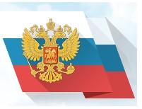 Официальный сайт РФ